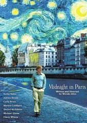 《午夜巴黎》