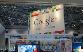 【Google】谷歌娘也来参加C82!卖起同人本!?