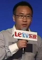 邓伟(乐视网副总裁)