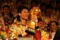 山东鲁能(2008)