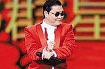 《江南Style》PSY鸟叔
