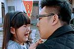 温顺王导生气教训女儿