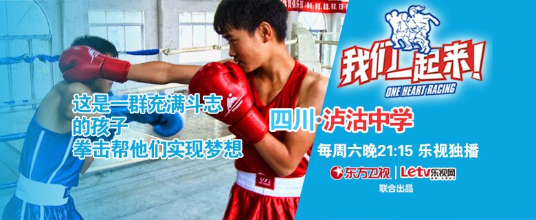 四川泸沽中学宣传片