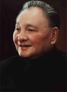 """做好""""未尽的改革""""纪念邓小平"""