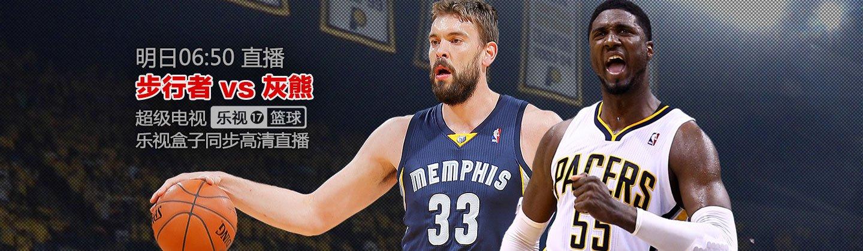 11月1日NBA賽事預告