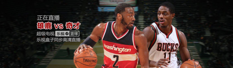 11月23日NBA賽事預告