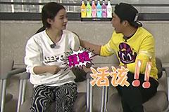 郑恺秋后算账质问赵丽颖