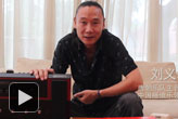 2014 LINE6 效果器发布会 盛况 群星祝福