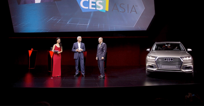 奥迪携创新科技触动首届亚洲消费电子展