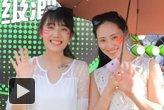 2015重庆乐堡绿放音乐节首日