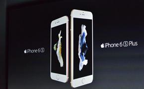 2015苹果秋季新品发布会全程回放