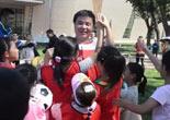 大咖助阵京城欢乐足球节