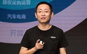 梁军:919乐迷节成为中国第三大电商购物节