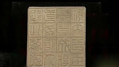 中国古代砖瓦艺术揭秘 较青铜令牌到底谁更有价值