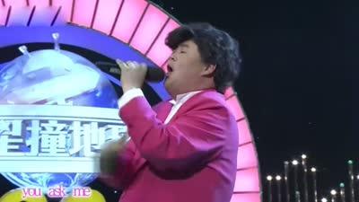 90笑星队声音酷似刘欢 过关斩将60笑星队终获胜