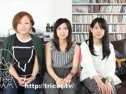 """tricot ´HIP STEP """"A N D"""" JUMP ASIA TRIP 2015´宣传片"""