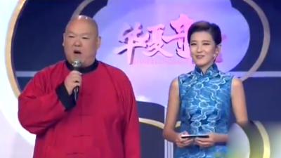 相声演员说收藏 王玥波大谈历史