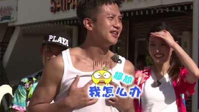 邓超被辣哭衣服送观众 跑男团装备大公开