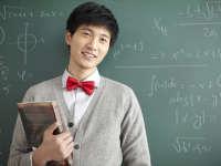 小学数学知识讲解(四年级)