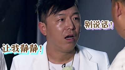 孙红雷坑队友黄渤被感染 小猪玩心理战发疯自残