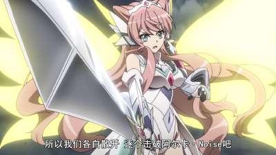 战姬绝唱第三季13