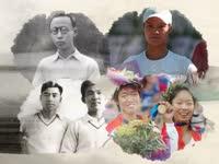 《赛末点》第9期脑洞大开 揭秘中国网球尘封往事