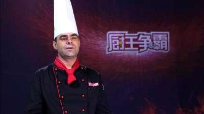 中方大厨临阵换盘 外方大厨米饭放入甜点中