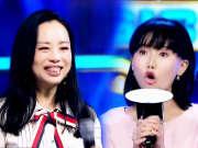 《超强音浪》20170702:黄绮珊遭遇游戏黑洞 闺蜜钱柜娱乐爆料往事