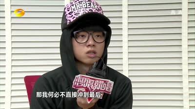 华晨宇夺冠势在必得 白举纲自认比不上欧豪花花