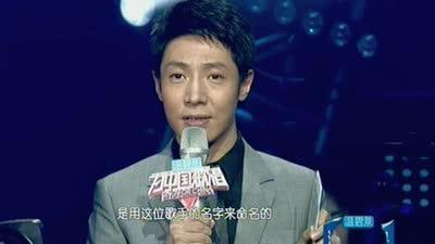 荷兰劳拉费琪《情人的眼泪》-为中国歌唱