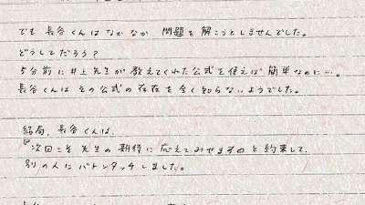 香织的日记01