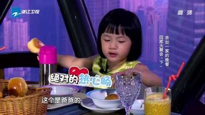 乃爸独自为甜馨做饭 甜馨直呼贾乃亮