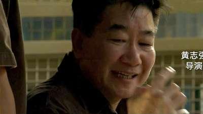 《一个人的武林》片尾彩蛋视频 致敬情怀引好评