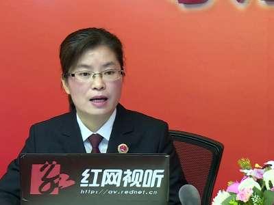 """""""新态2015""""嘉宾访谈:省检察院新闻发言人王东晖"""