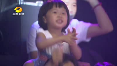 尚雯婕班级《快乐的人请举手》酷玩乐队
