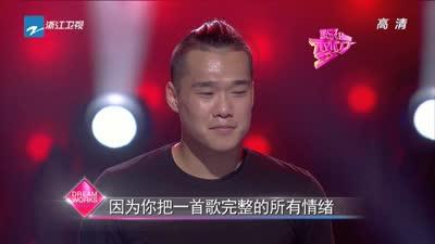 耿斯汉汪峰同场竞技 获四位导师疯抢