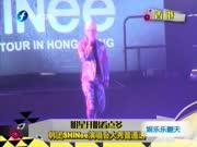 明星开唱看点多:韩团SHINee演唱会大秀普通话