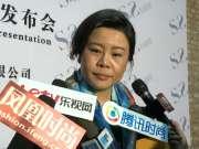 丝格丽品牌创始人CEO熊瑛:胡社光有着天才般的想象力