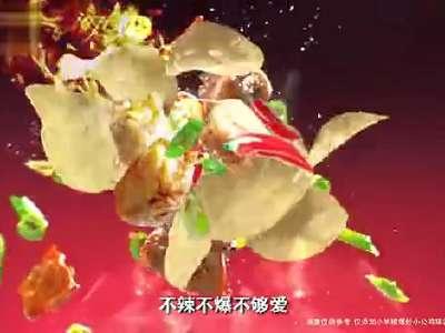 乐事薯片广告-小米椒