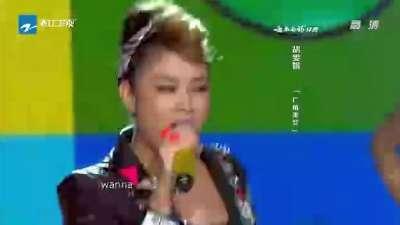 胡雯娟《广角美女》—我爱记歌词