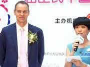 屈臣氏25年周年庆广州举行 慈善之旅启航
