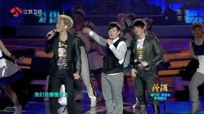 浪花三兄弟《浪花一朵朵》-2013江苏卫视跨年演唱会