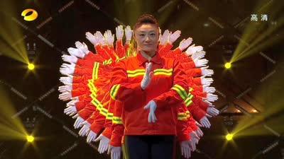 吉林省环卫工人表演《千手观音》
