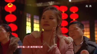 霍建华演唱《笑傲江湖》主题曲《逍遥》