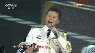 王宏伟诉水兵心声