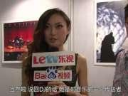 2013世界旅游小姐广东赛区佳丽一艺谷采风