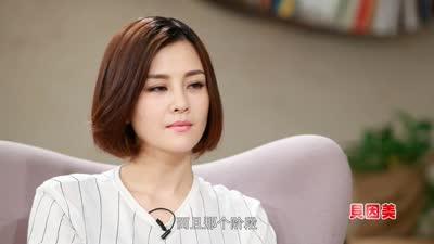 辣妈漆亚灵曝产后恢复秘笈 为生子甘愿放弃事业