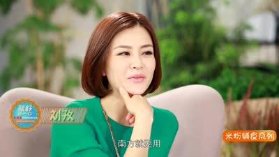 杨晓宸充分介绍摇篮网 教会不同地域妈妈育儿法