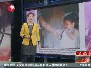 """印尼2岁小""""烟鬼""""开始戒烟 降至每天15支"""