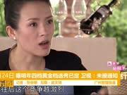曝明年四档黄金档选秀已定 卫视:未接通知